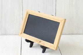 Porta cuadros negro de madera